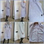 Стильное пальто, Челябинск