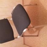куплю стулья-кресла, Челябинск