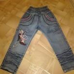 новые джинсы, Челябинск
