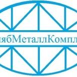 Металлоконструкции,Ангары,Быстровозводимые здания,Фермы,Балки, Челябинск
