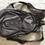 Рюкзак портфель туристический, Челябинск