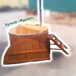 "Купель ""Фурако"", Челябинск"