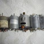 Моторчики для радиолюбителей, Челябинск