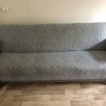 диван, Челябинск