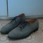 Продам  мужские  туфли, Челябинск