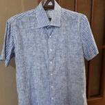 Рубашка мужская, Челябинск