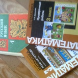 Учебники 3,5 классы, Челябинск