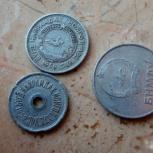 Монгольские монеты мунгу, Челябинск