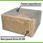 Полистиролбетонные блоки, Челябинск