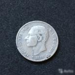 Монета старой Испании серебряная, Челябинск