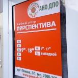 Наружная реклама!Вывески, баннера, визитки,листовки и многое другое!, Челябинск
