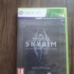Продаю Skyrim Legendary Edition для XBOX 360, Челябинск