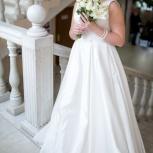 Лаконичное свадебное платье + кольца и чехол в подарок, Челябинск