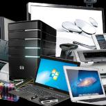 Компьютеры,ноутбуки,аудио,видео техника куплю, Челябинск