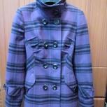 Отдам даром пальто, Челябинск