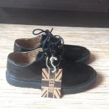Ботиночки для девочки, Челябинск