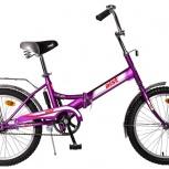Велосипед АИСТ складной  20-201, Челябинск