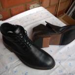 Ботинки EGO store, Челябинск