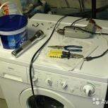 Профессиональный ремонт автоматических стиральных машин на дому, Челябинск