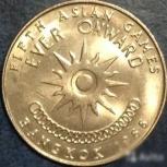 Тайландская монета тематики Спорт, Челябинск