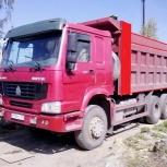 Щебень Челябинск с доставкой, Челябинск