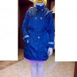 """Французский плащ фирмы """"МES AMI"""" для девочек 9-13 лет, Челябинск"""