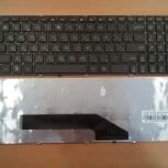 Клавиатура ноутбука asus k50,k51 : asus новые, гарантия 3 месяцев, Челябинск