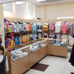 Продам готовый бизнес - отдел детской одежды, Челябинск