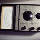 Тестер - мультиметр  Ц4341 из СССР, Челябинск