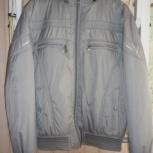 Продам новую куртку, Челябинск