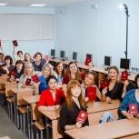 Бухгалтерские курсы + 1:С Бухгалтерия, Челябинск