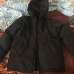 куртка, Челябинск