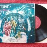 """Винил - рок-группа """"зодиак"""" (диско альянс), Челябинск"""