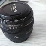 Прокат Canon 50 mm f 1.4, Челябинск