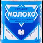 Масло сливочное и молоко сгущенное, Челябинск