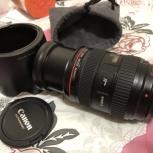 Объектив Canon EF 24-70mm f/2.8 L USM идеал, Челябинск