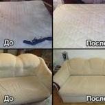 химчистка мягкой мебели, Челябинск