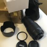 Объектив Nikon 55-200 DX G ED, Челябинск