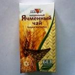 Продам ячменный чай, Челябинск