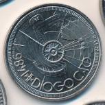Португальская монета 100эскудо 1987г Диогу Кан, Челябинск