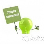 Электрик, услуги электрика, Челябинск