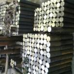 Предоставляем полный спектр по металлобработке, Челябинск