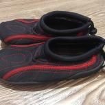 Продам пляжную обувь на мальчика, Челябинск