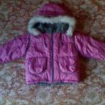 Демисезонная куртка р-р92, Челябинск