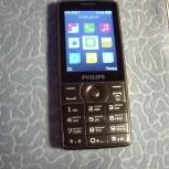 Телефон - Philips Xenium E570, Челябинск