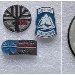 Значки СССР Б.А.М.Камчатка Воркута Байкал Хакасия, Челябинск