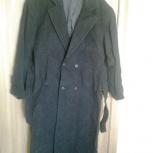 пальто драповое мужское, Челябинск