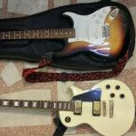 Купим Вашу Гитару, Челябинск