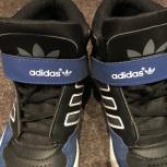 Кроссовки на мальчика adidas, Челябинск