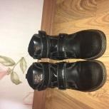 Детские ботинки осень, Челябинск